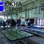 Производство окон на заводе Окна-Строй